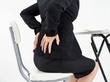 デスクワーク用の姿勢矯正クッションに効果がある理由