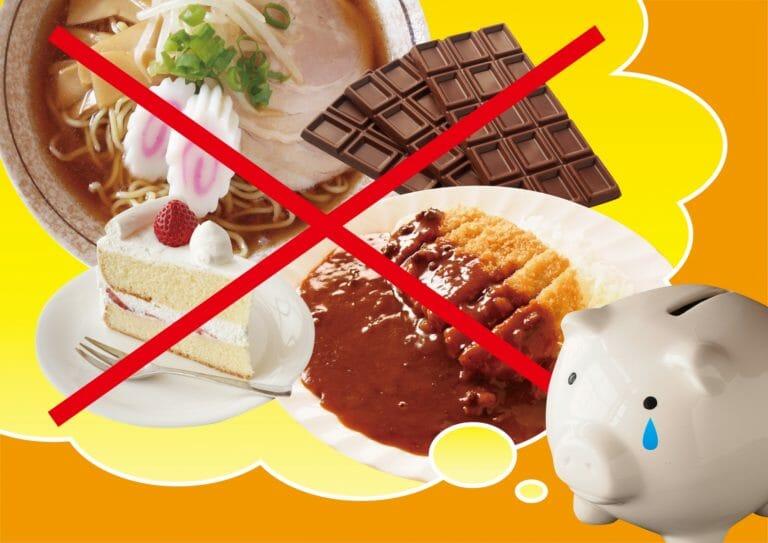 大槻(オオツキ)班長が教えてくれた、糖質制限の秘訣