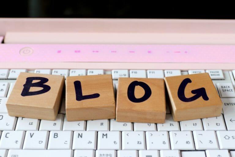 当ブログの運営目的