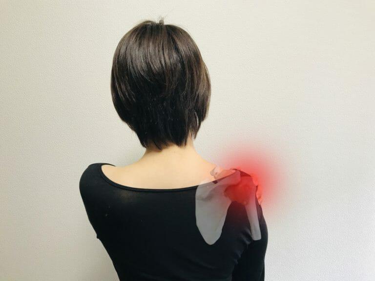 四十肩・五十肩のトリガーポイントマッサージのやり方を解説