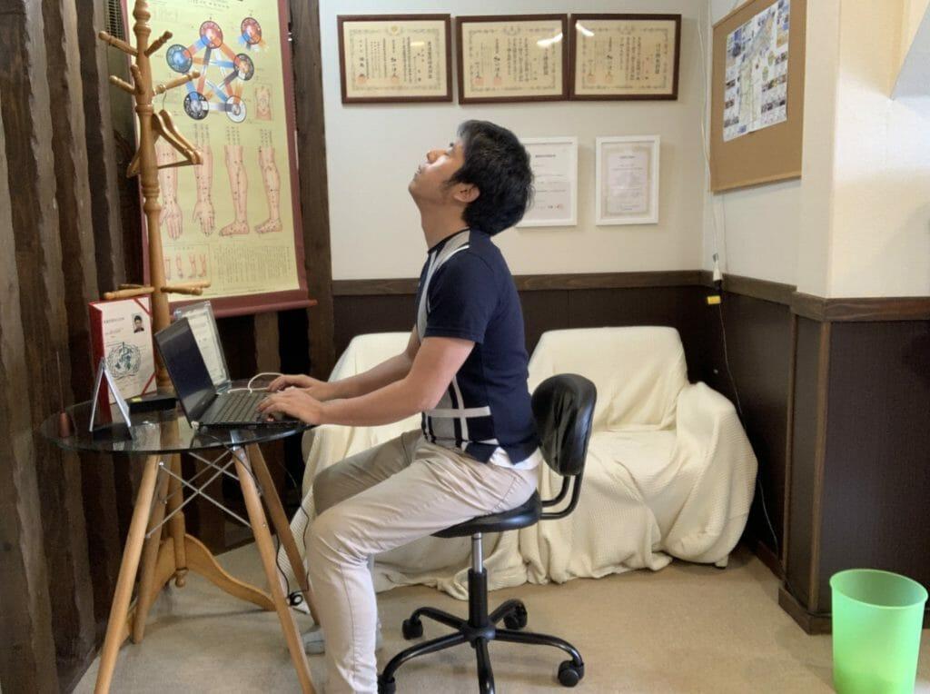 ノートパソコンの姿勢対策2
