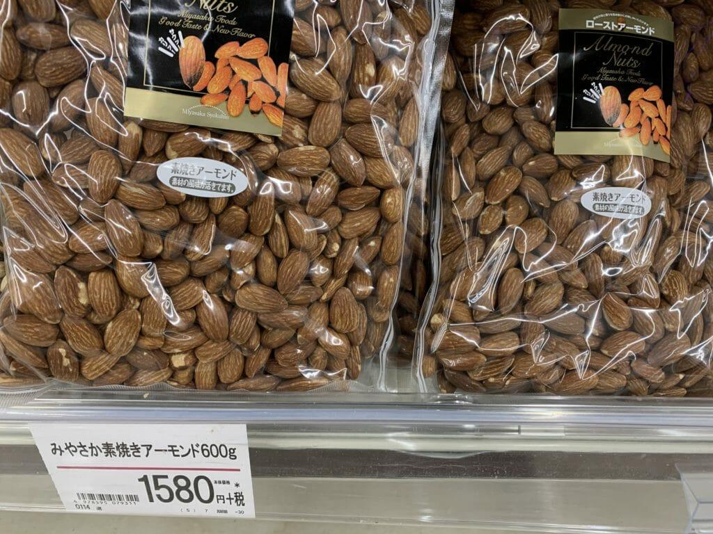 スーパーで、アーモンド600gを購入した場合