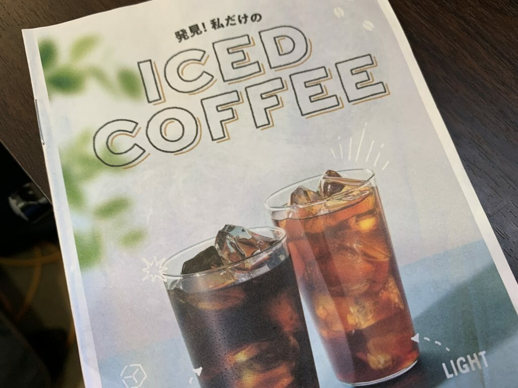 カルディの店頭で、コーヒー豆を注文する場合