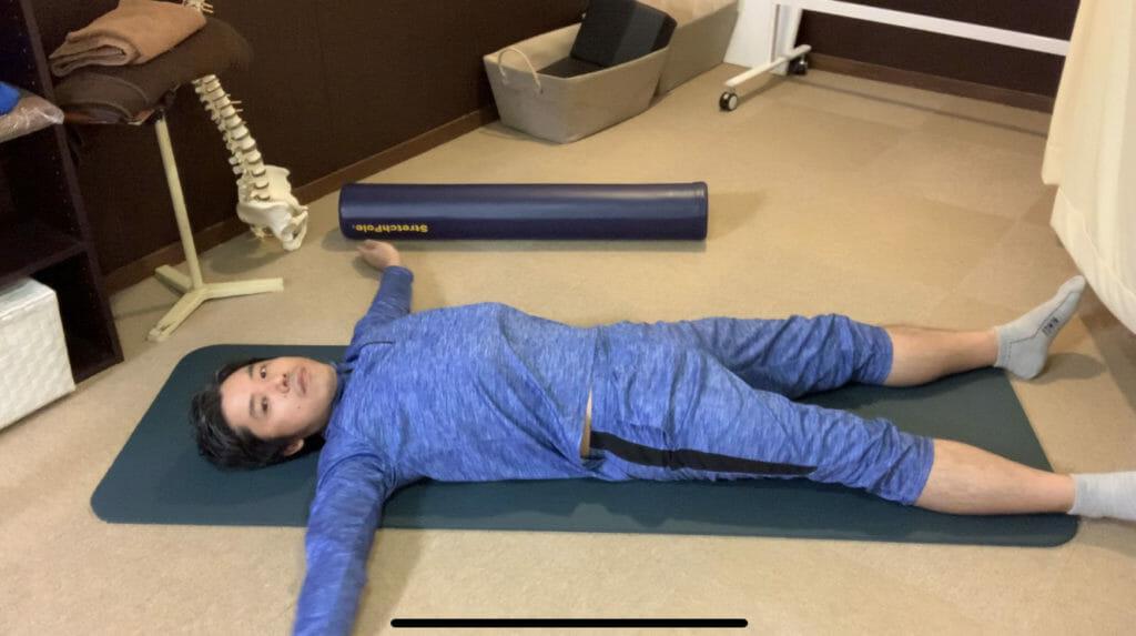 ストレッチポールを始める前に、検査をして腕が途中で止まる場合は位置を覚える