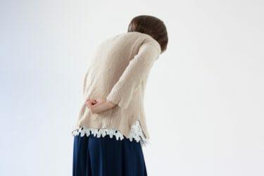 前かがみになったり、体を後ろに反らすと、腰が痛くなる原因は?