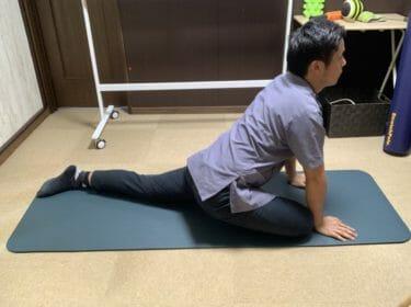 腰痛・坐骨神経痛を楽にするおしりのストレッチ方法5選