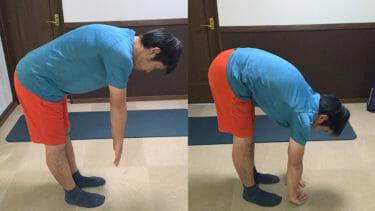 両手が床につく!寝ながらOK!ハムストリングのストレッチで腰痛と姿勢改善!