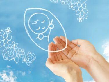 不妊症、妊活のための股関節ストレッチと筋トレ|腰痛改善にもおすすめ!
