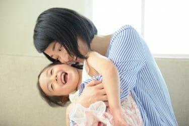 子育て中のママとパパの腰痛を改善するためのストレッチ