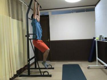 ぶら下がり健康器の効果や使い方はいかに!?|肩こり・腰痛・筋トレ・体の引きしめ